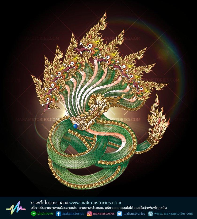 วาดภาพพญานาค 9 เศียร วาดภาพด้วย Illustrator (Thai Dragon)