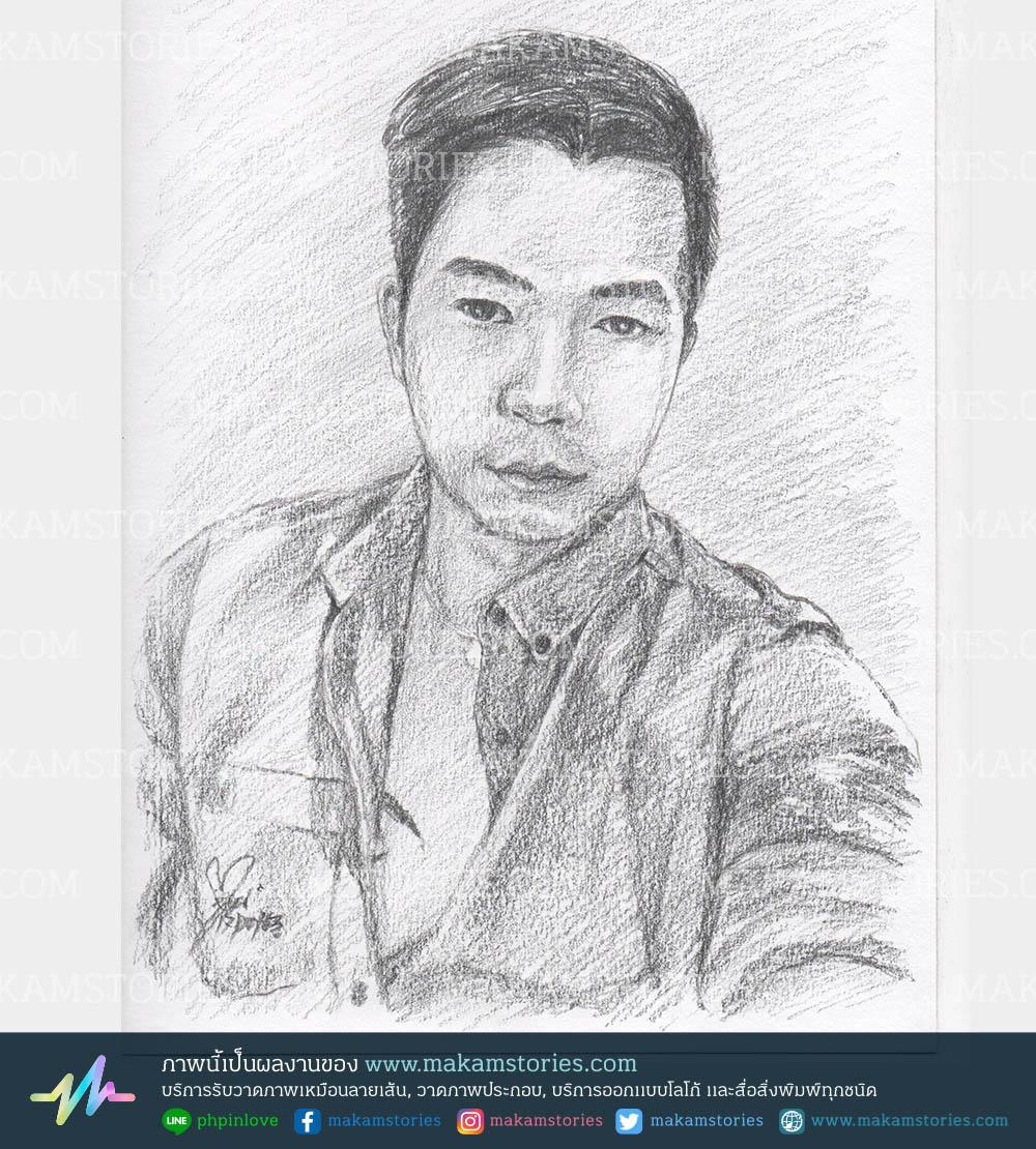 วาดภาพเหมือนลายเส้นดินสอ Drawing Portrait
