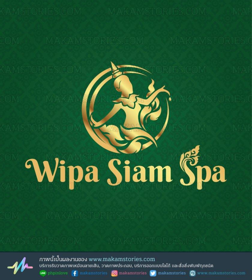 โลโก้ร้านนวดไทยสปา โลโก้ลายไทย โลโก้นางรำ Thai Massage andSpa Logo