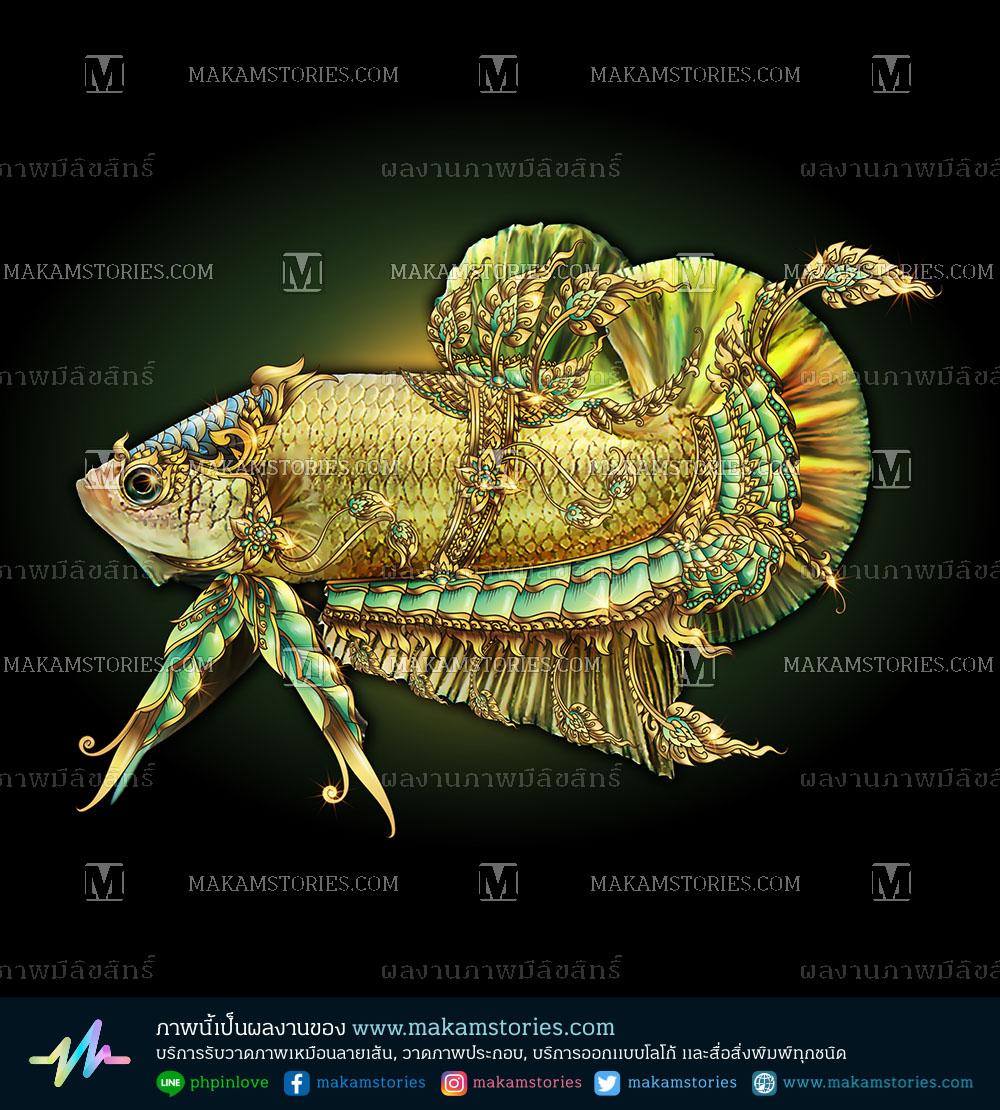 วาดภาพปลากัดลายไทย ออกแบบวาดลายปลากัดด้วย illustrator