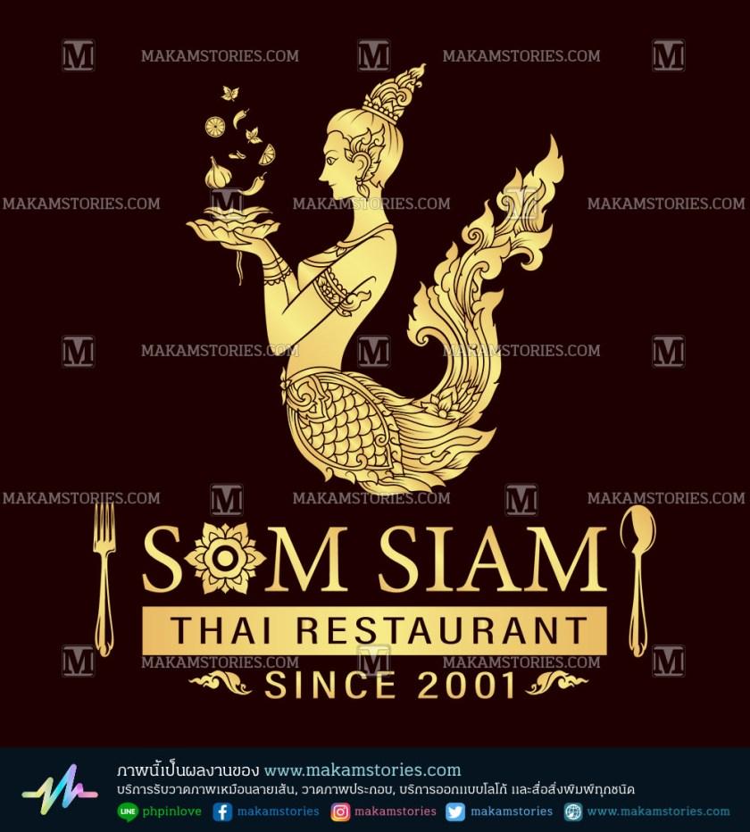 โลโก้ร้านอาหารไทย โลโก้กินรี โลโก้ลายไทย Thai Restaurant Logo