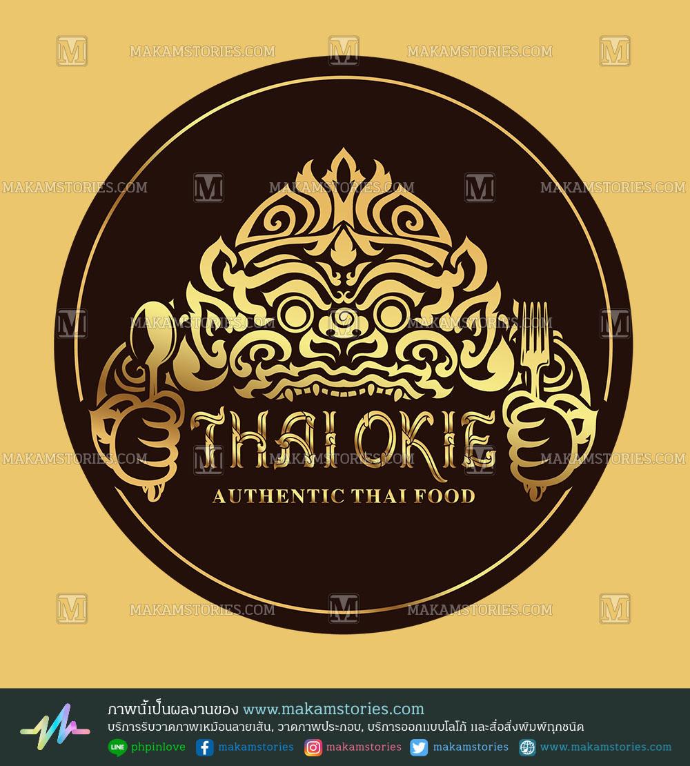 โลโก้ร้านอาหารไทย โลโก้หนุมาน โลโก้ลายไทย Thai Restaurant Logo