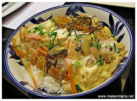Itcho, Sun plaza (Closed) 7