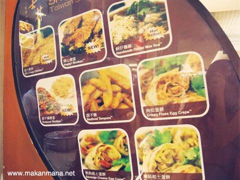 Shihlin Taiwan Street Snacks 2