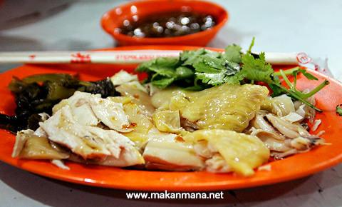 Aseng Pek Cam Kee & Bubur Ayam 2