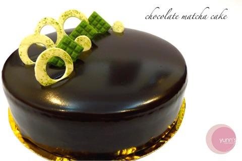 Yunn's Cakes & Desserts 10