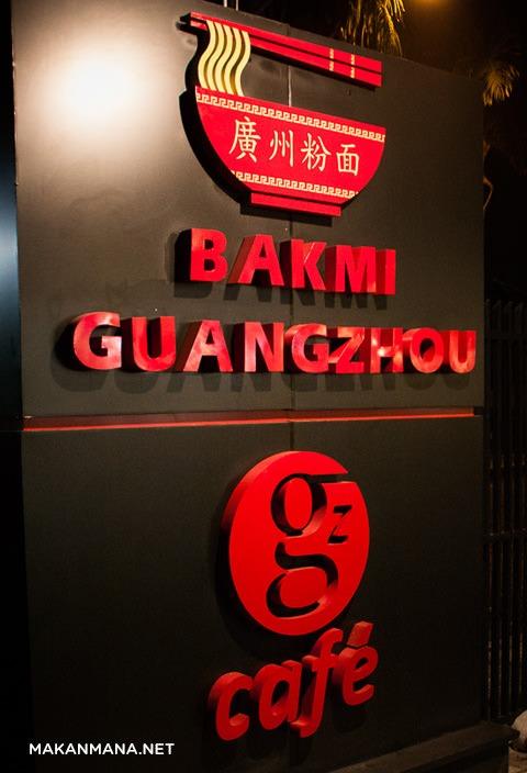 Bakmi Guang Zhou & Gz Cafe 4