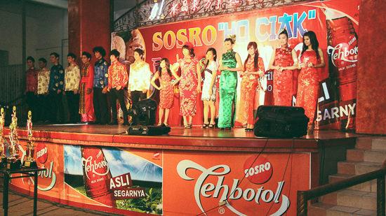 sosro hociak festival 02
