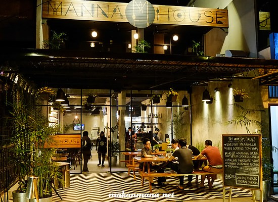 Manna House 1