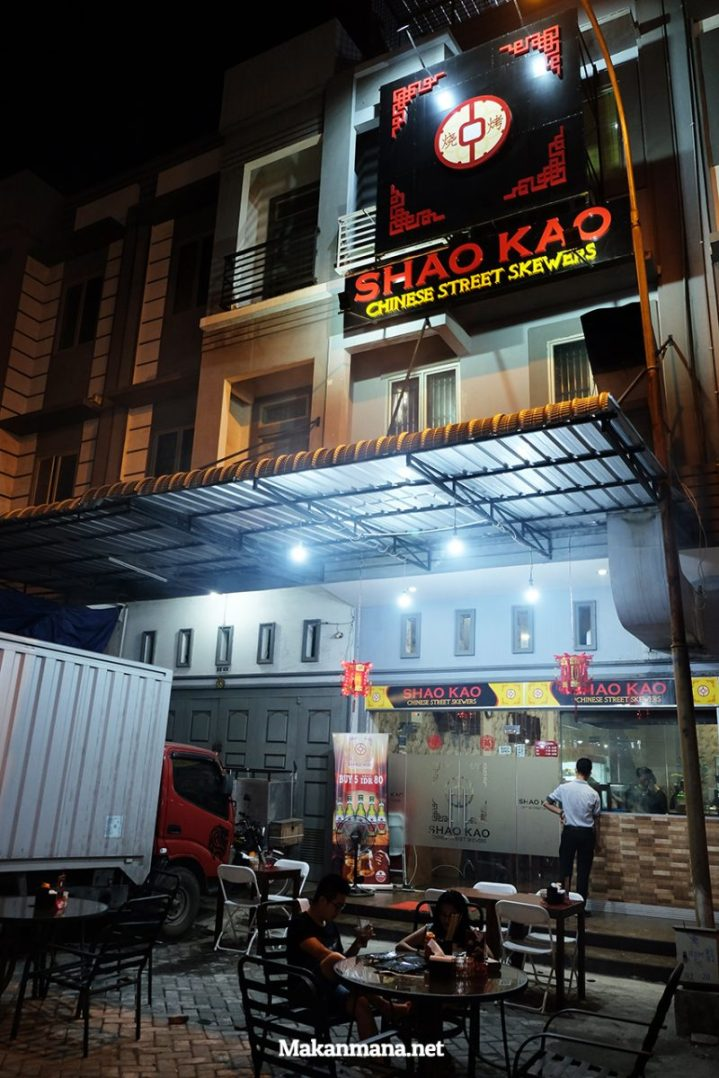 SHAO KAO - The popular Chinese skewers street food in China 16