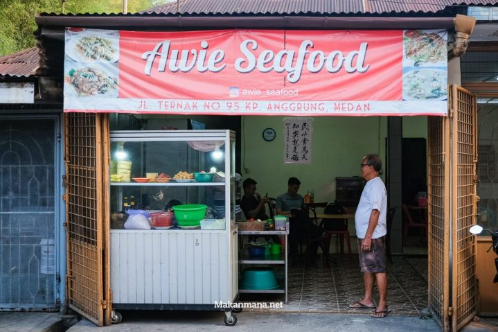 DSCF4179_awie_seafood