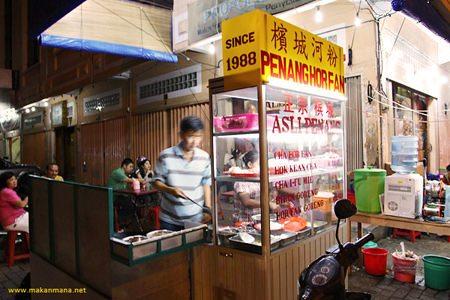 100 Must Eat Local Street Food in Medan 2019! 50