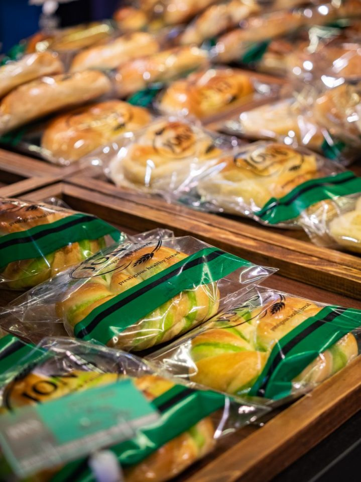 Durian Bread dari Jon's Boulangerie & Patisserie Ini Best Banget! 19