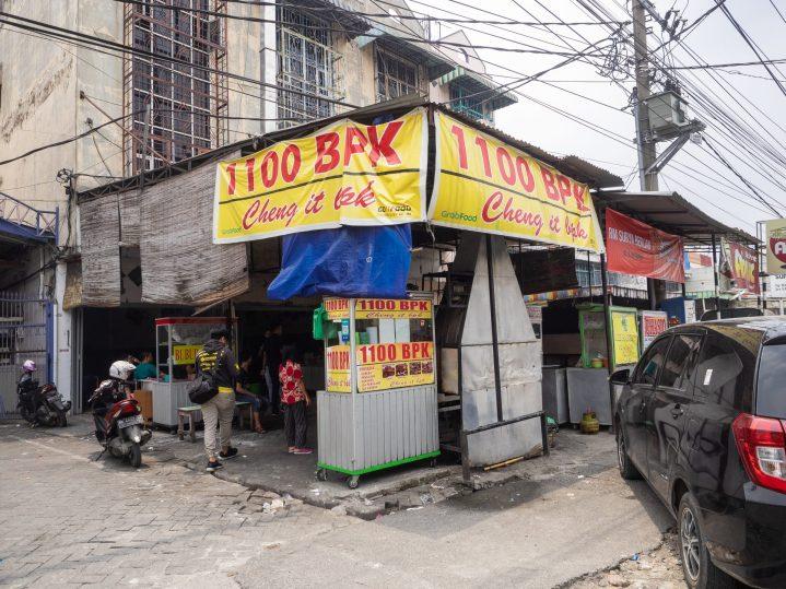 Babi Panggang Karo Seharga Hampir Setengah Juta Bikin Silap! 3