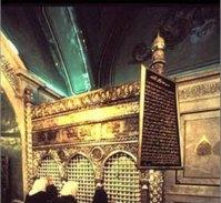 Hazrat Zakaria alehisalam