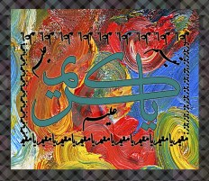 1500x1300 in size 300 dpi high resolution Khat-e-f