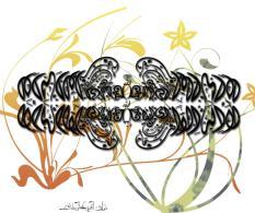 Calligraphy in Khat-e-Khafi Words LA ILAAHA ILLA A - 202143959919359