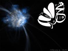 Calligraphy in Khat-e-Zarkamal By Zarlish Khan Afr - 197767387023683
