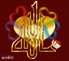 My Islamic and digital works + different forms of - 194438147356607