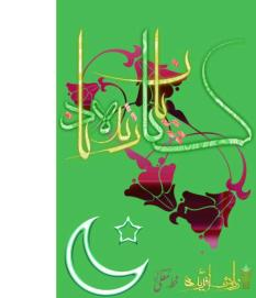 My Islamic and digital works + different forms of - 194439230689832