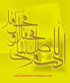 My Islamic and digital works + different forms of - 194439504023138