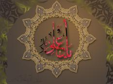 My Islamic and digital works + different forms of - 194440057356416