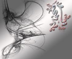 Words are Ya Muhammad SalAllahuAlehiwasalam Callig - 217530641714024