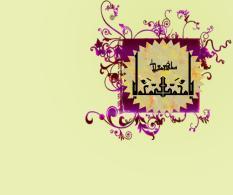 Words Are YA MUHAMMAD (sall-Allahu-Alehiwasalam) 1