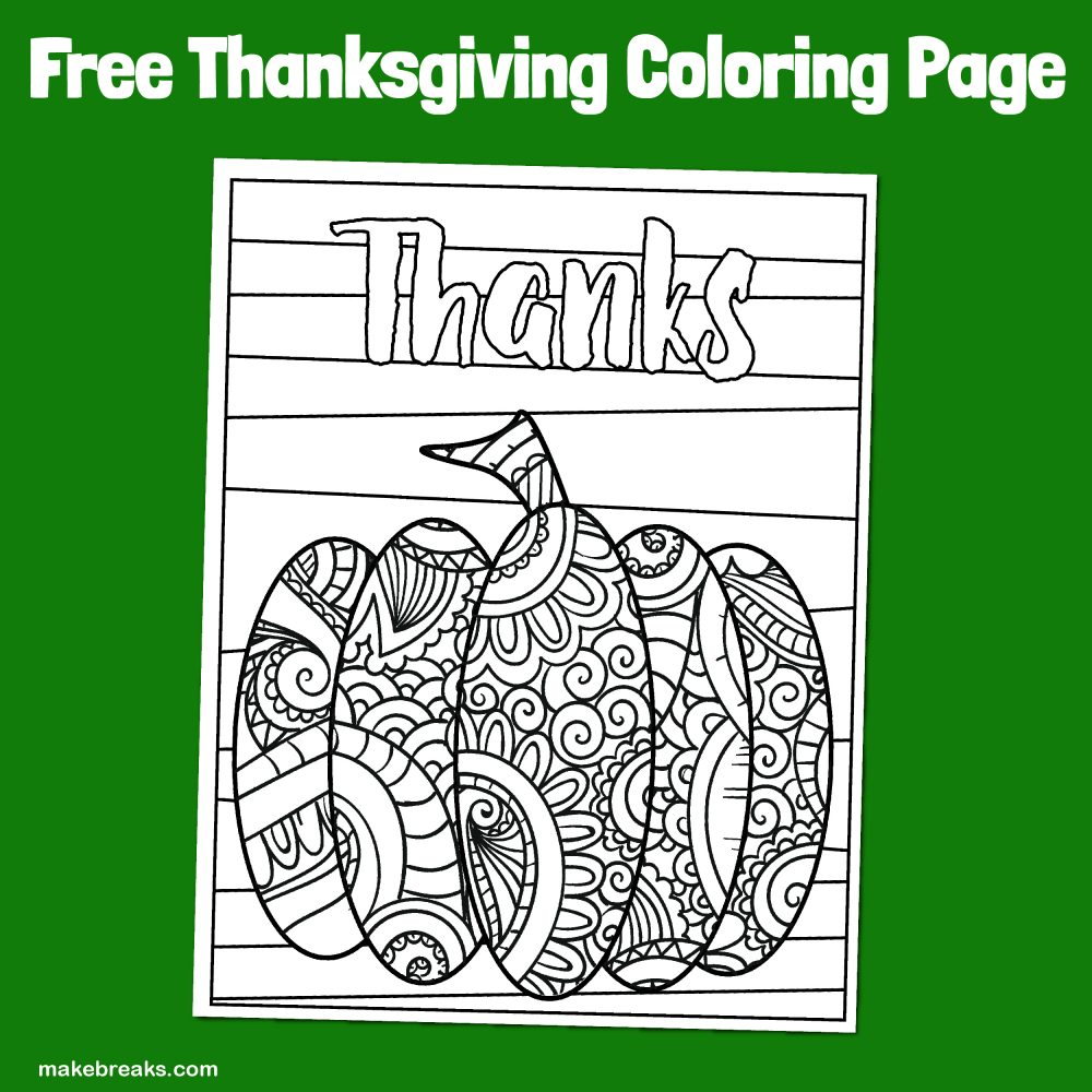 Thanks Thanksgiving Pumpkin Free Coloring Page