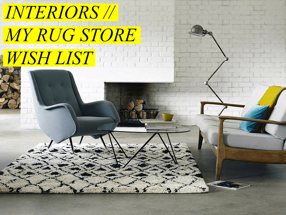 my rug store wish list