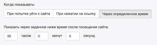 JumpOut_—_Виджеты