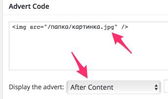 Add_New_Post_Advert_‹_ONLINE_BUSINESS_и_AFFILIATE_MARKETING_по-русски_—_WordPress