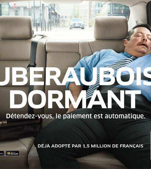 uber-makeitnow