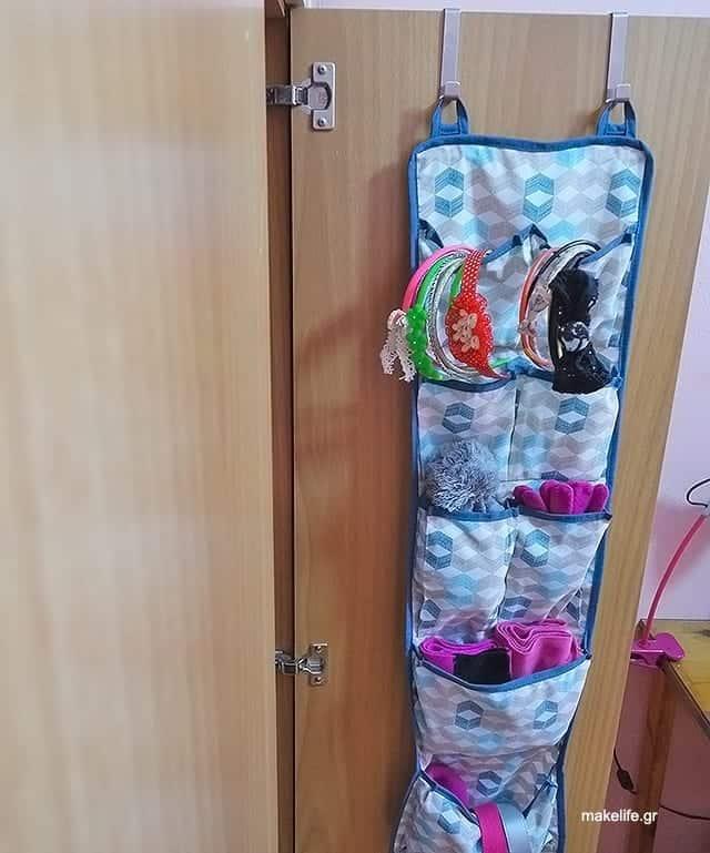 organizing kids clothes - Πως να τακτοποιήσετε τα ρούχα των παιδιών στη ντουλάπα
