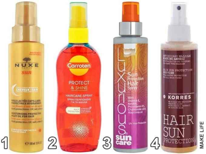 Αντηλιακά Μαλλιών Προτάσεις Αγοράς
