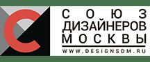 Член Союза дизайнеров Москвы