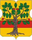 район Ломоносовский герб