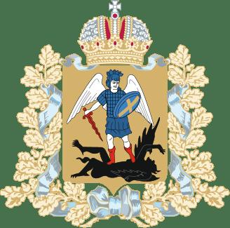 герб Архангельская область
