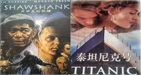 Rip Klassisk DVD / Blu-ray Discs