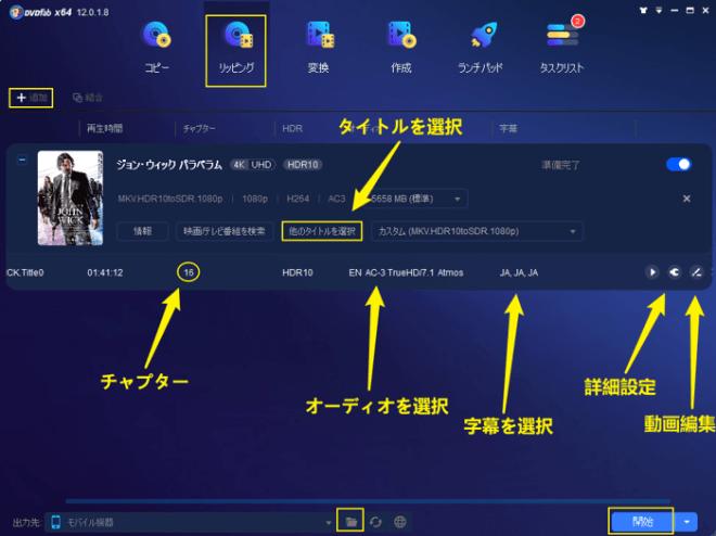MakeMKV Beta Key