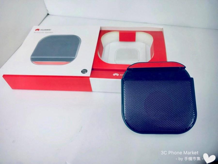 華為i5藍牙音箱