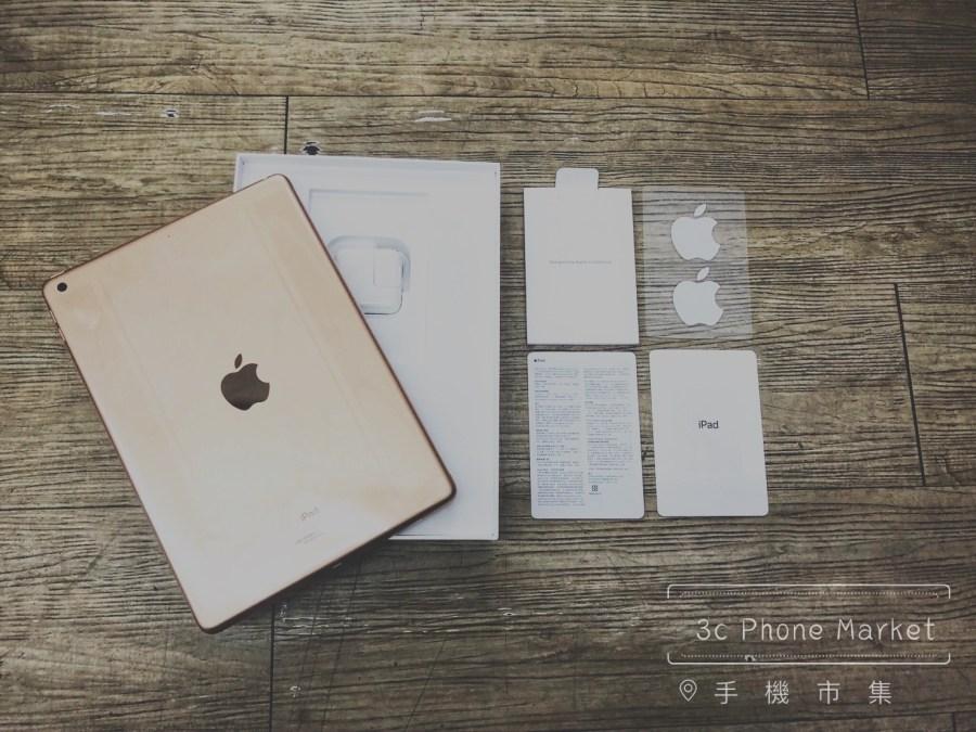 【開箱】史上最平價的Apple iPad 第七代 你會想入手嗎? 2