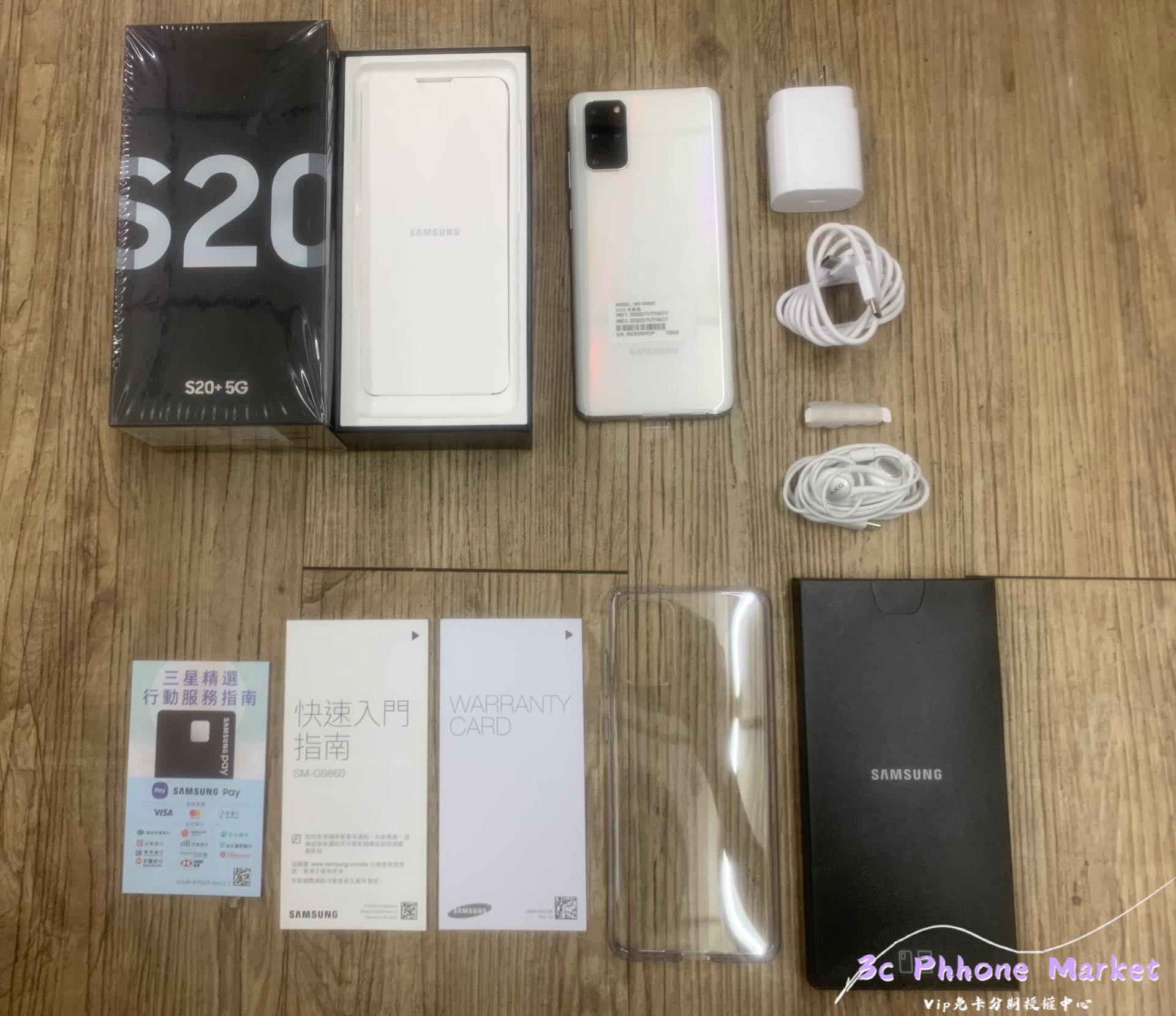 【開箱】Samsung Galaxy S20+5G 晴空白 超棒的高畫質8K 2