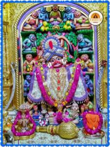 Lord Shiva Shankar (17)