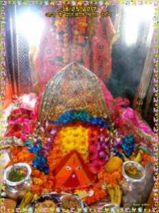 Lord Shiva Shankar (2)