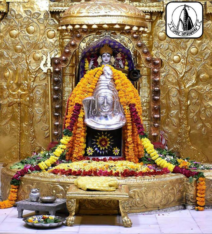 श्री सोमनाथ महादेव मंदिर सौराष्ट्र
