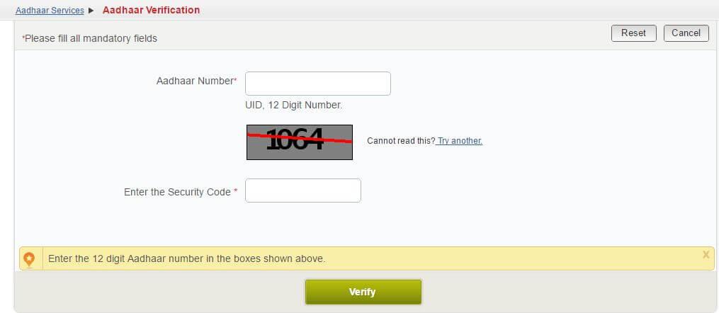 Process to Verify your Aadhaar card