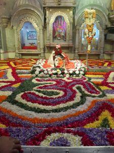बाबुलनाथ मंदिर Mahakaleshwar Temple bhasma aarti
