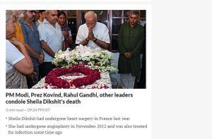 Prime Minister Narendra Modi pays tribute to former Delhi Chief Minister Sheila Dikshit