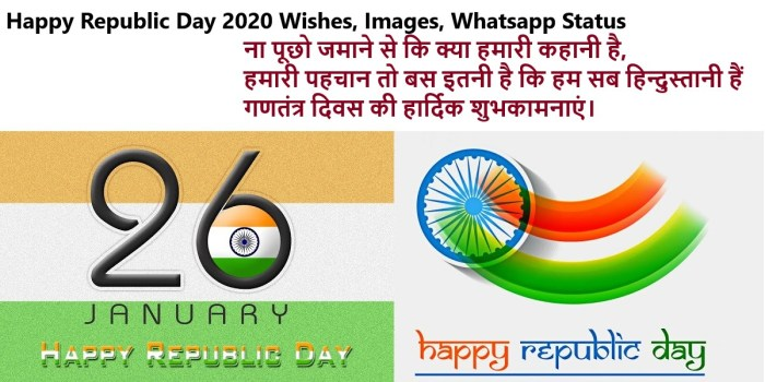 Happy Republic Day India 2020 Wishes Messages SMS 26 January